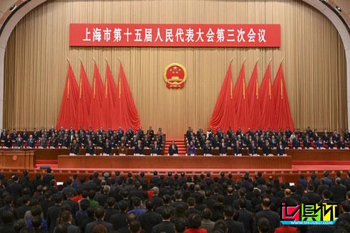 解放日报:上海市长报告中指出积极筹办2021年世俱杯