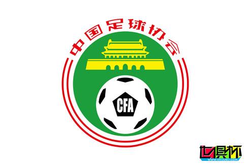 2021年世俱杯和2023年亚洲杯面向社会招聘工作人员公告