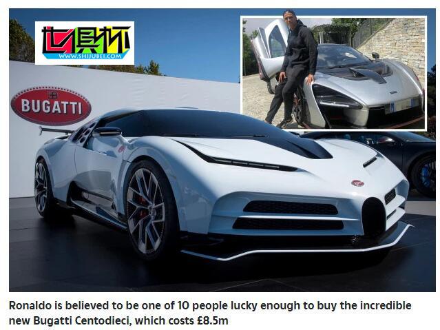 C罗已订购他的第三辆布加迪跑车,合人民币7千多万