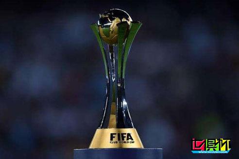 阿斯报:国际足联决定将新世俱杯延期至2022年6月进行