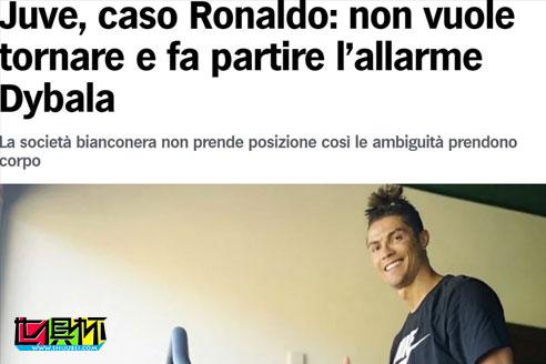 罗马体育报:C罗为了健康,要确保安全情况下才会回到意大利