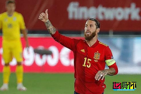 欧国联西班牙主场4-0大胜乌克兰,拉莫斯梅开二度