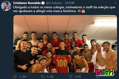 C罗社交平台更新,晒出大合影和印有100数字的葡萄牙球衣
