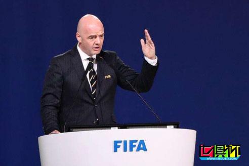 青年报:今晚召开FIFA代表大会,将确定世预赛、世俱杯赛事安排