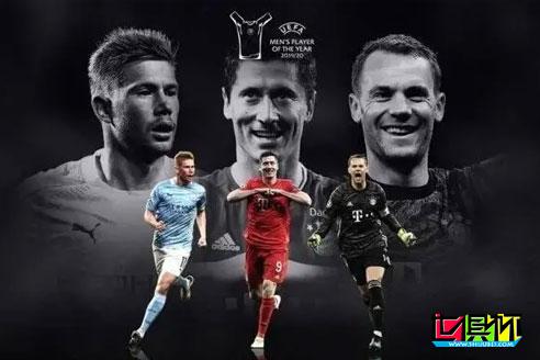 欧足联公布年度最佳球员候选,十年来梅西和C罗首次无缘