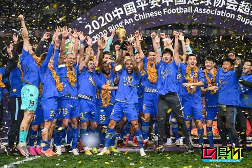 苏宁史上首夺中超冠军,以2比1战胜广州恒大淘宝队