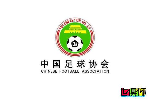 中国足协官方:新版世俱杯仍由中国承办,因疫情延期进行