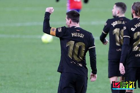 巴萨客场4-0大胜格拉纳达,梅西梅开二度超越C罗任意球进球纪录